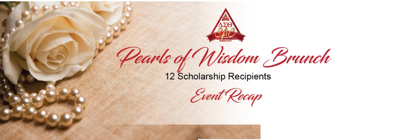 Pearls of Wisdom Brunch Recap