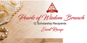 Pearls of Wisdom Brunch Recap