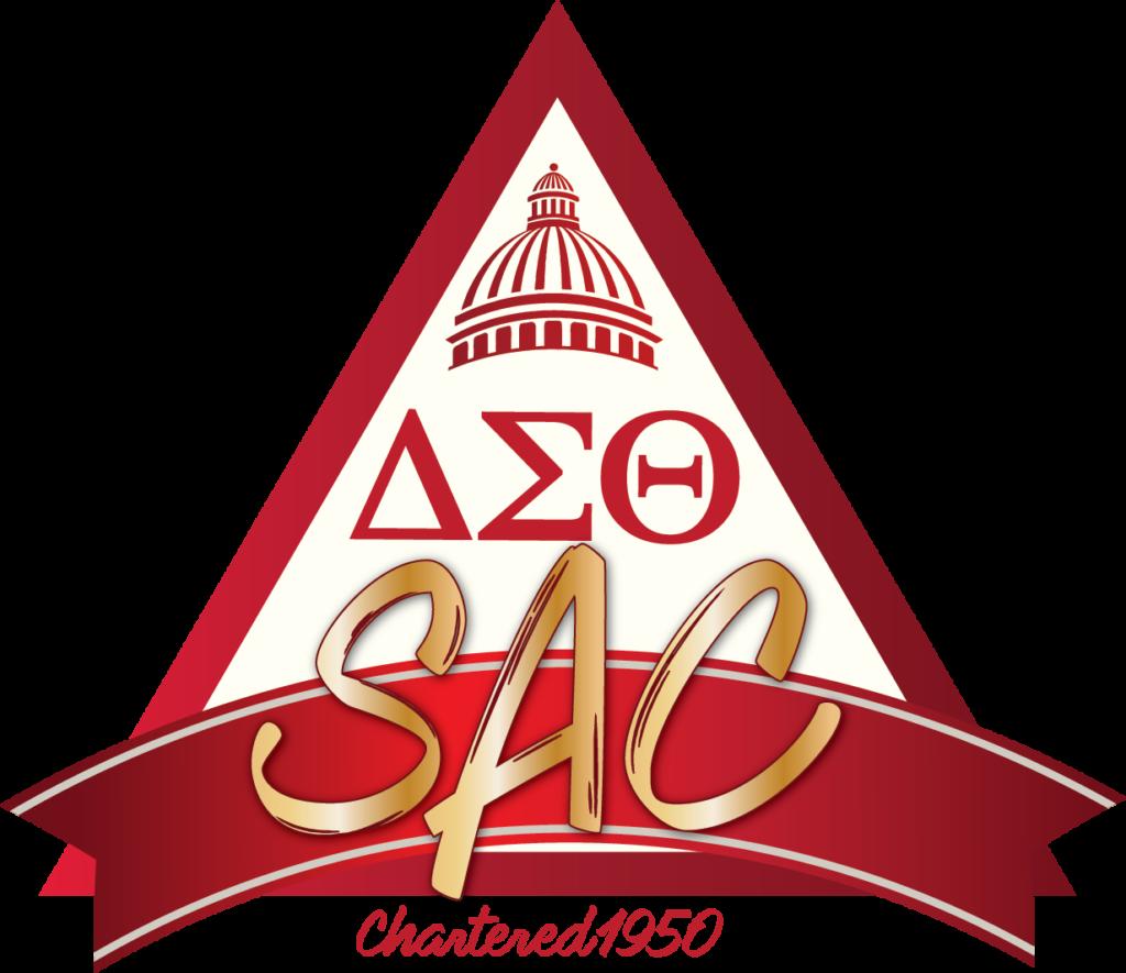 sac_dst_logo